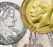 как продать монеты