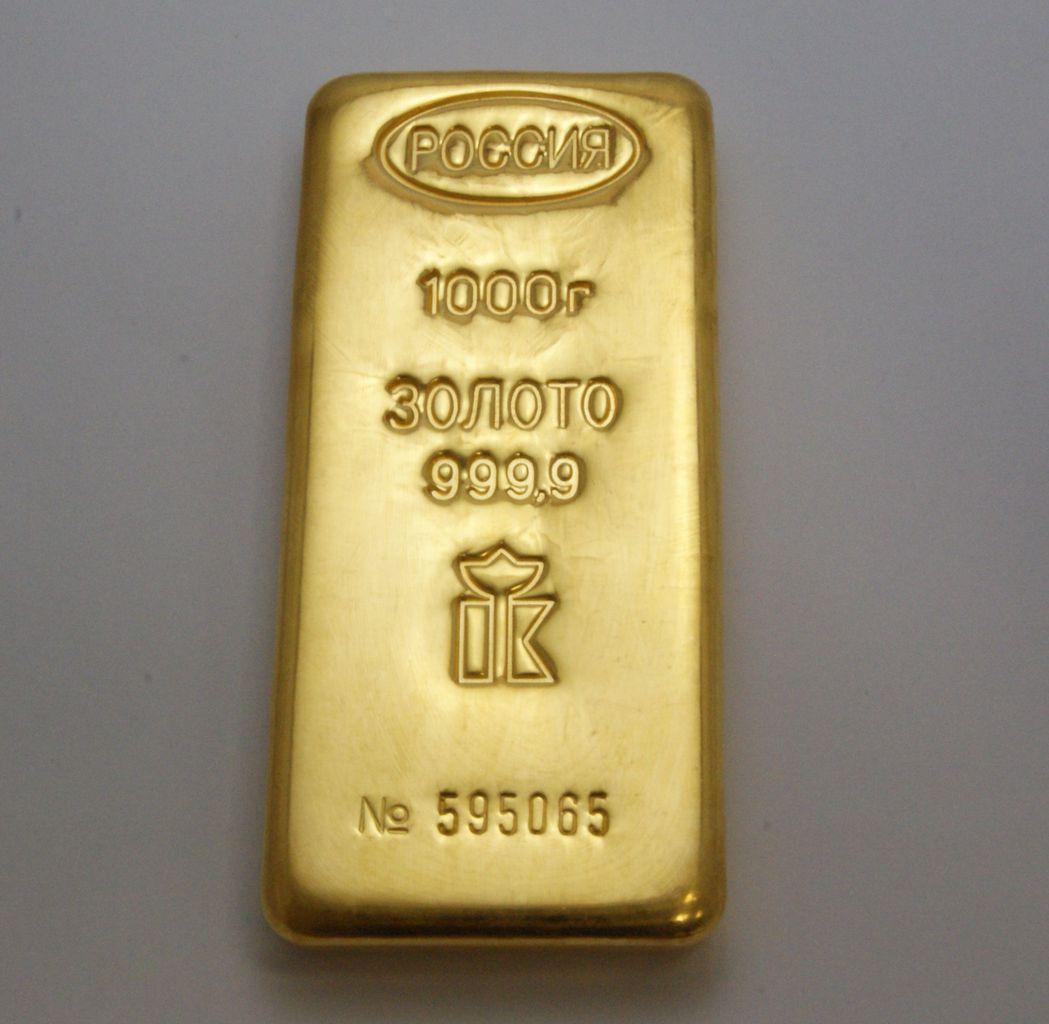 килограмм золота картинка его приготовления можно